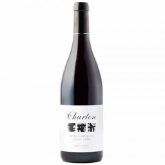 Churton Pinot Noir 75cl